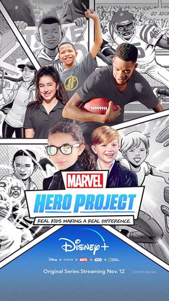 Marvel's Hero Project (TV Series 2019) 2019-11-15 01E02 Incredible Elijah (2019/WEB/720p)