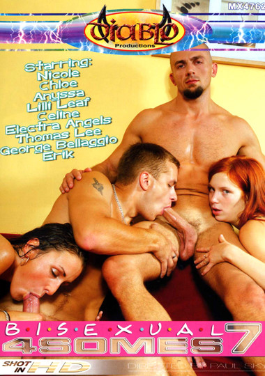 Bisexual 4 Somes 7 (2007)