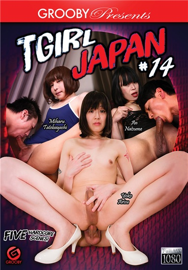 T-Girl Japan 14 (2019)