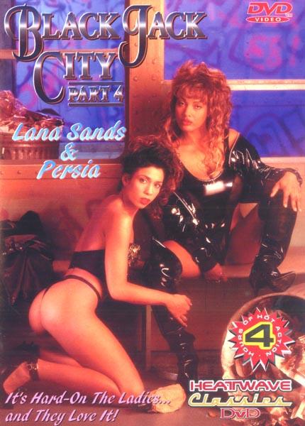 Black Jack City 4 (1995)