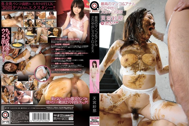 OPMD-011 - Shana Amamiya Scatology SEX Pussy And Anal Creampie Best Two-hole