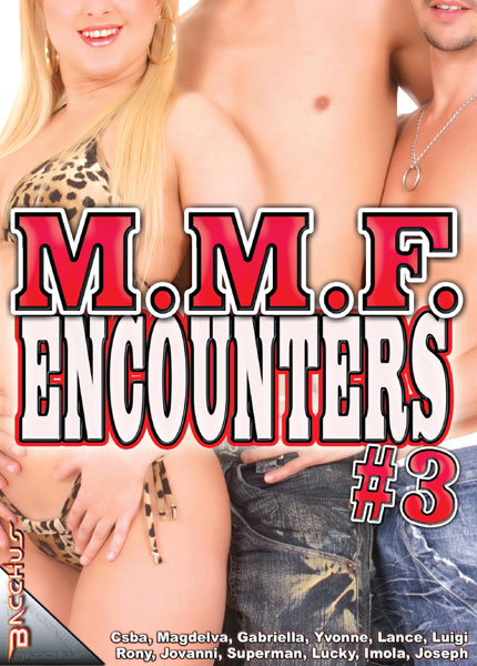 MMF Encounters 3 (2014)