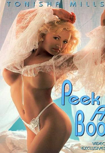 Peek-a-boo (1987)