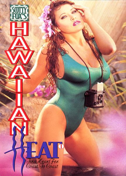 Hawaiian Heat 1 (1995)