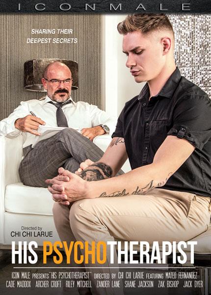 His Psychotherapist (2019)