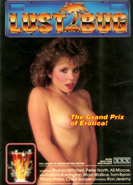 Lust Bug (1985)