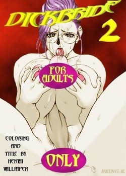 Dick Bride 2 - Azuki Kurenai