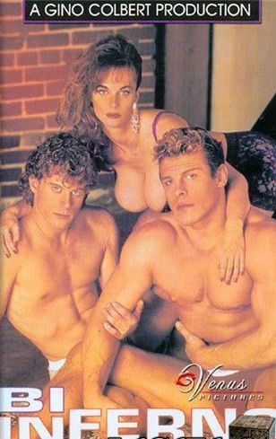 Bi Inferno (1995)