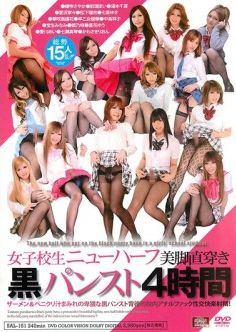 Anal Intercourse Pleasure Ejaculation Black Pantyhose (2012)