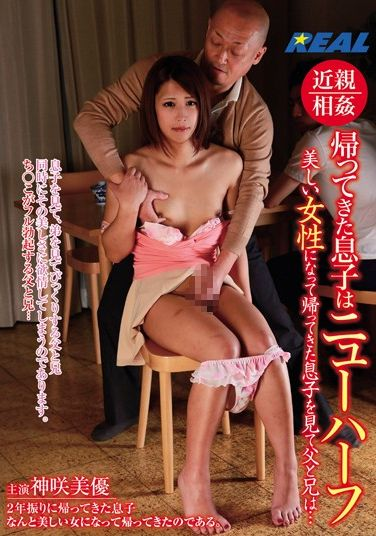 New Roomate Is Cute Woman With Cock (2019)