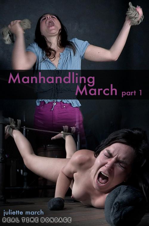 Aug 24, 2019: Manhandling March 1 - Juliette March - The journey to breaking Jul