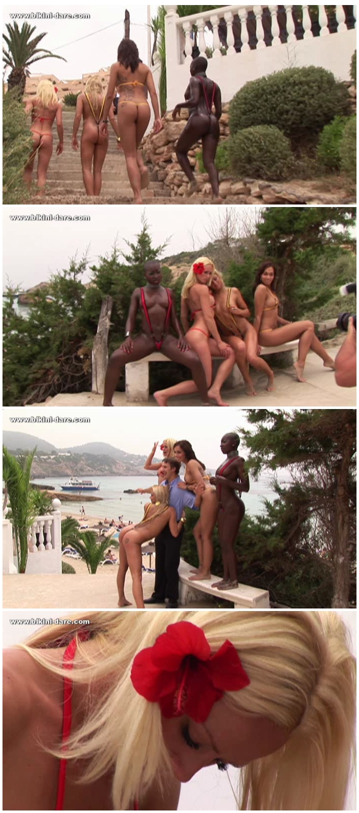 bikini-dare126_cover.jpg