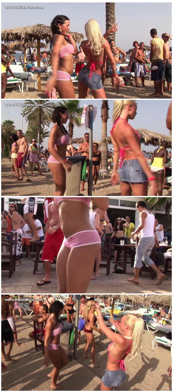 bikini-dare127_cover.jpg