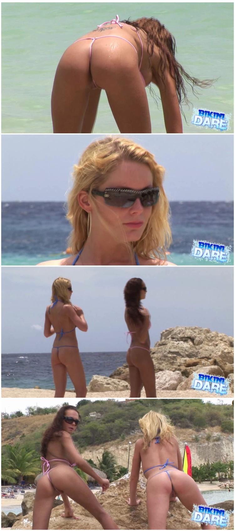 bikini-dare110_cover_l.jpg