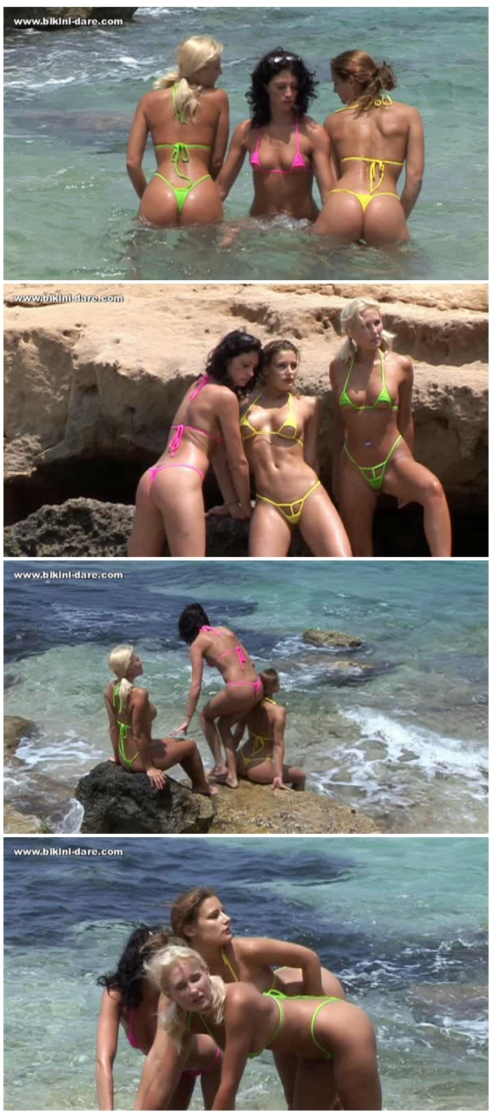 bikini-dare111_cover.jpg